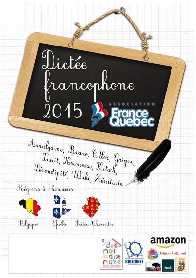 Dictée francophone 2015