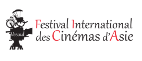 Festival international des cinémas d'Asie – Vesoul – du 7 au 14 février 2017