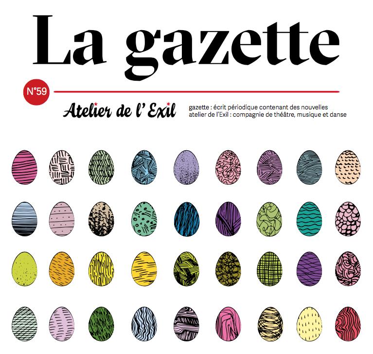Nouveau numéro de la Gazette de l'Atelier de l'exil