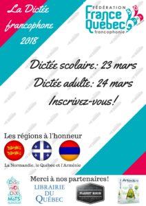 La dictée francophone 2018