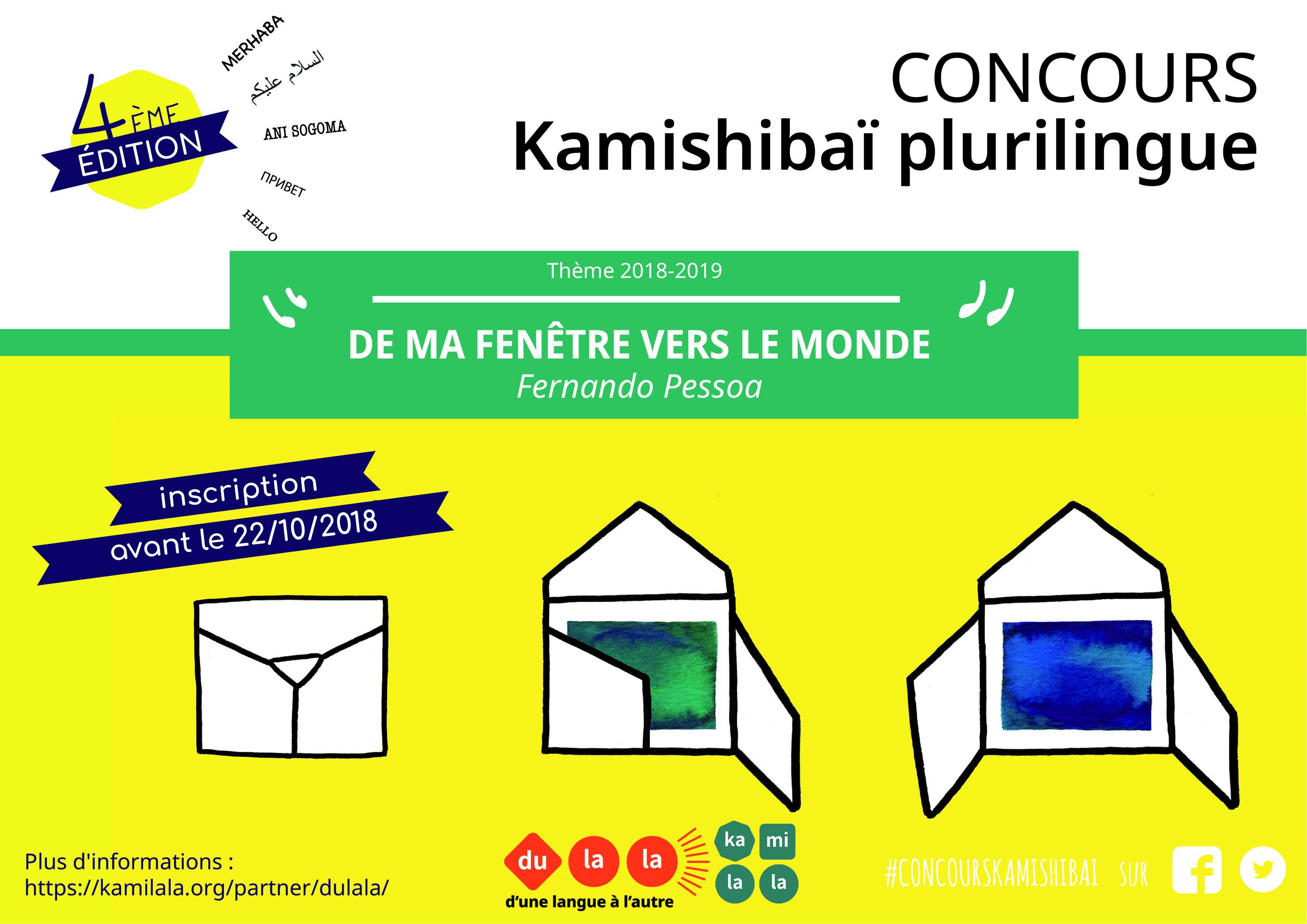 Concours Kamishibaï Plurilingue 2018-2019