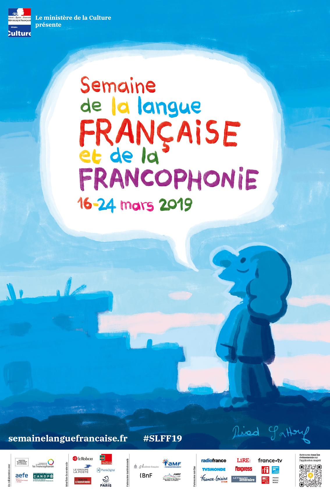 Semaine de la langue française et de la francophonie du 16 au 24 mars 2019