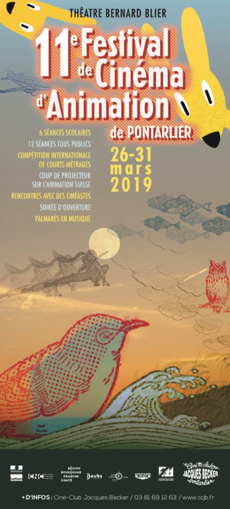 11e Festival de Cinéma d'Animation de Pontarlier – du 26 au 31 mars 2019