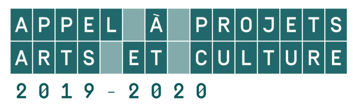 Appel à projets arts et culture Réseau Canopé – Date limite pour le dépôt des dossiers : 10 avril 2019