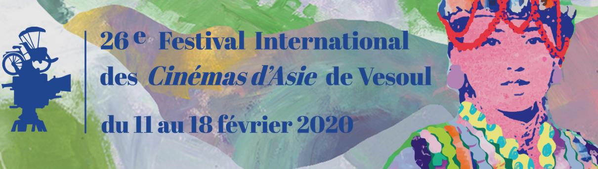 Festival International des Cinémas d'Asie – Vesoul – du 11 au 18 février 2020