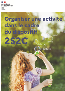Dispositif 2S2C (Sport, Santé, Civisme, Culture)